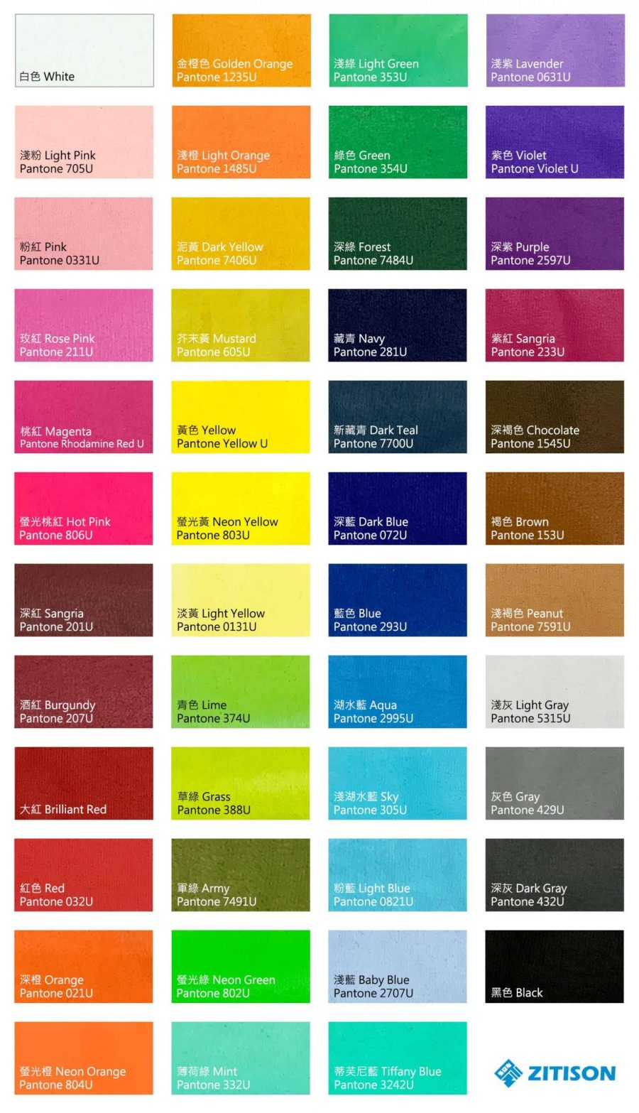 zitison-printing-color-swatch